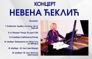 Најава: Пијанистички концерт Невене Ћеклић
