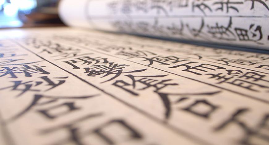 У школама Српске ускоро изучавање кинеског језика
