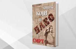 """Најава: Промоција историјског романа """"Човјек који је плео смрт"""" Небојше Рудана"""