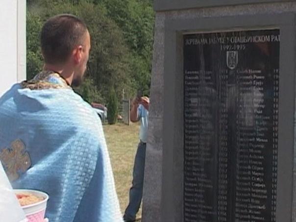 Помен Србима убијеним у Јабуци прије 27 година