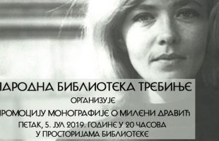 """Народна библиотека: Промоција монографије  ''Милена Дравић"""""""