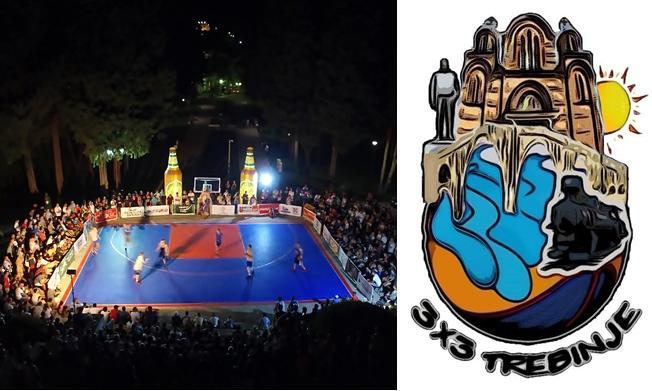 Градски парк од сутра арена најбољим баскеташима