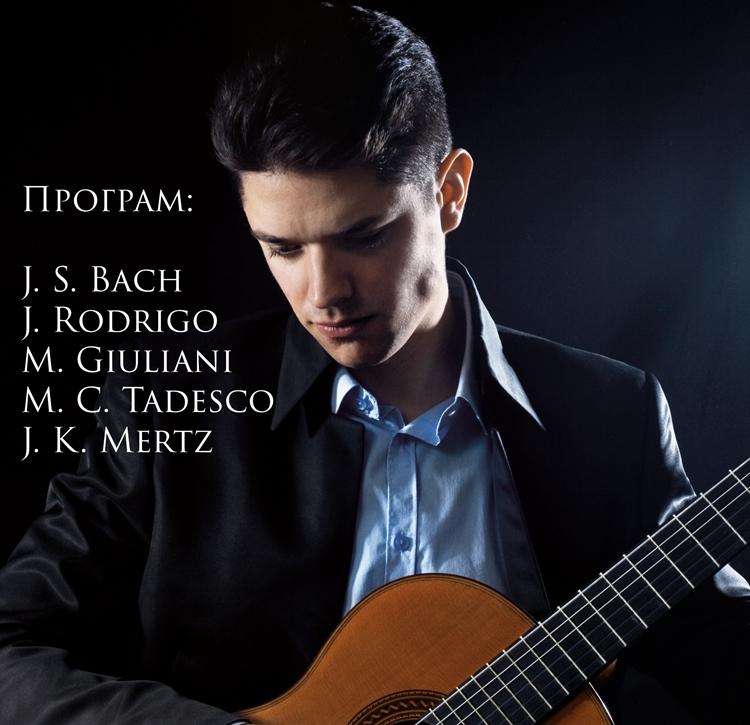 Музеј Херцеговине: Вечерас концерт Николе Јелачића