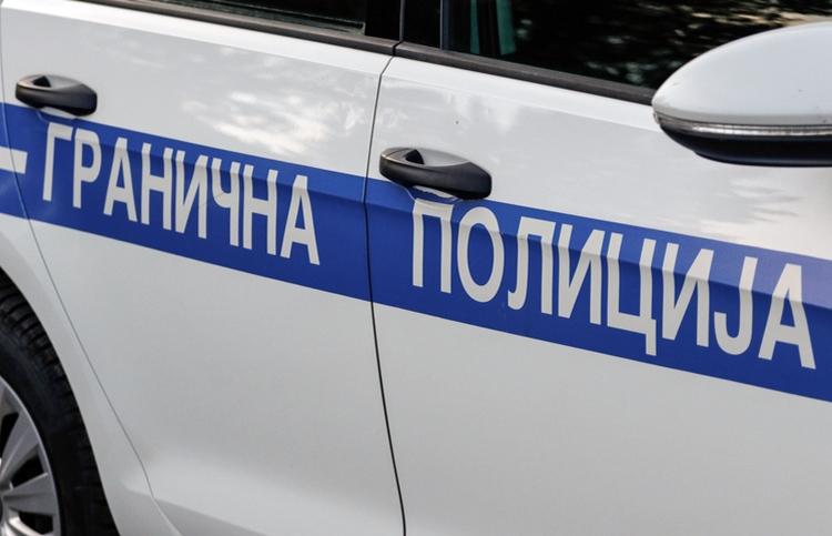 granicna-policija.jpg (139 KB)