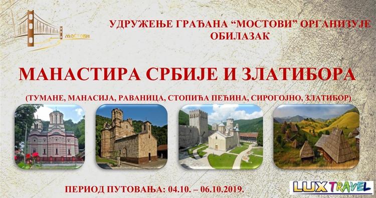 ПРОМО: Обилазак МАНАСТИРА СРБИЈЕ И ЗЛАТИБОРА