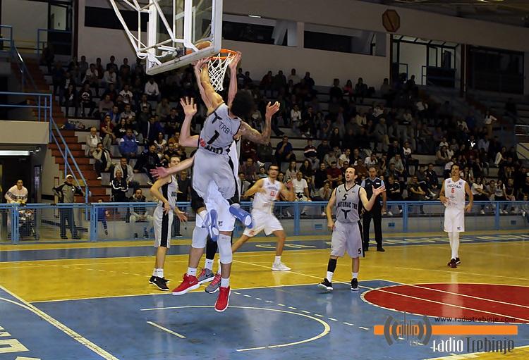 Пораз кошаркаша у Братунцу
