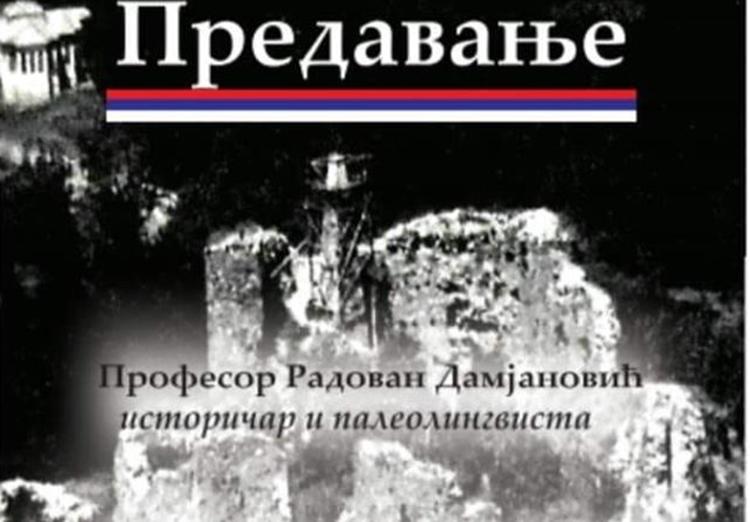 Народна библиотека: Предавање о српским историјским и лингвистичким тајнама