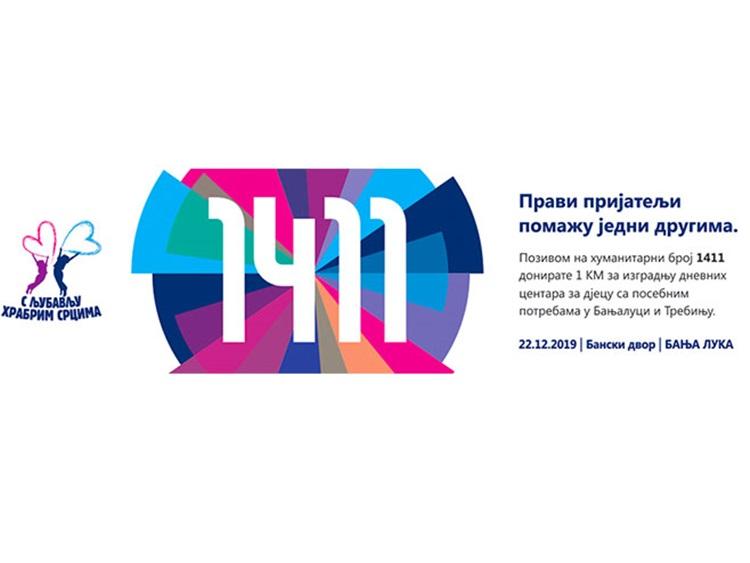 С љубављу храбрим срцима - позивом 1411 донирате новац за изградњу дневних центара