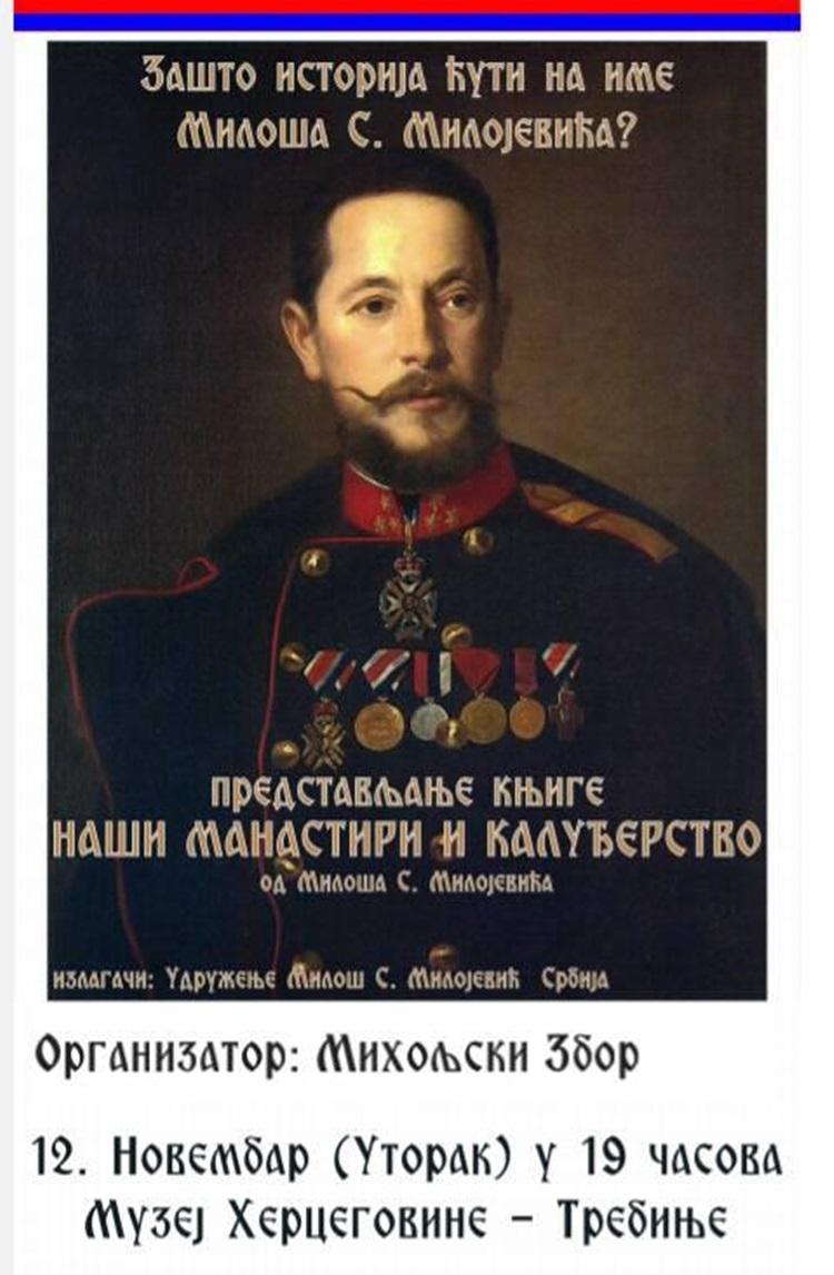 """Promocija knjige """"Naši manastiri i kaluđerstvo"""""""