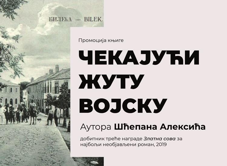 """У требињској библиотеци промоција награђеног романа """"Чекајући жуту војску"""" Шћепана Алексића"""
