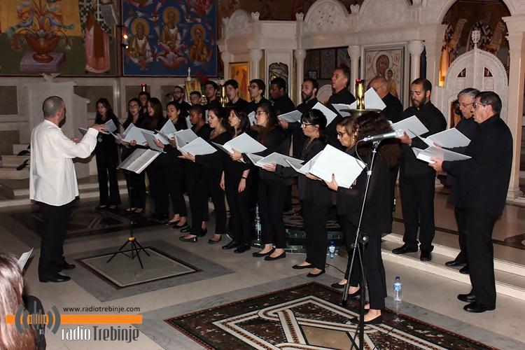 Концерт фадо музике у саборном храму (ВИДЕО)