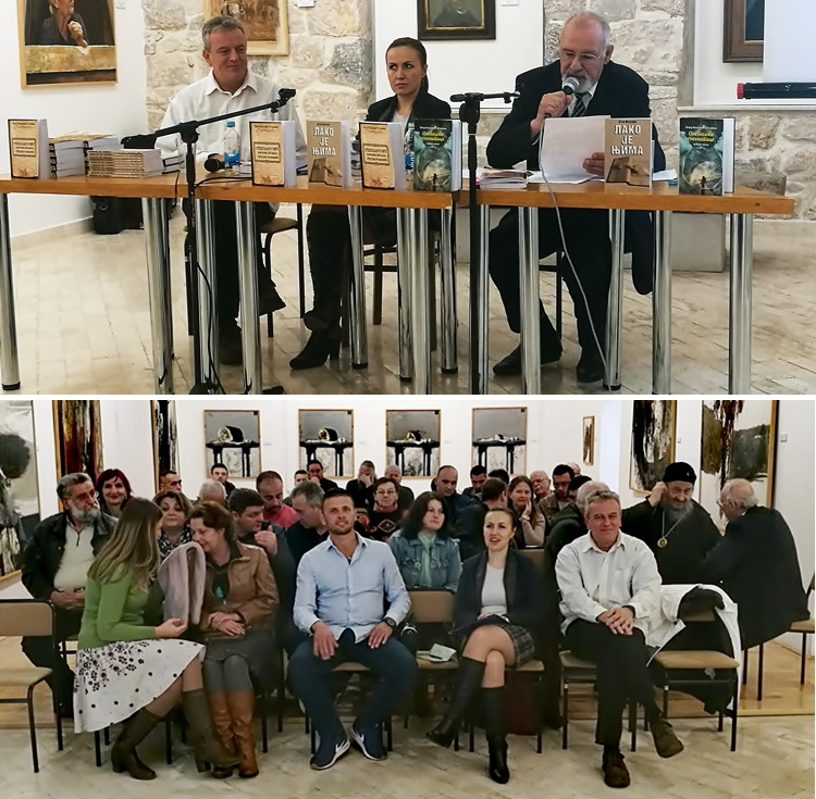 Књига о српском културном благу, пљачканом па распродаваном