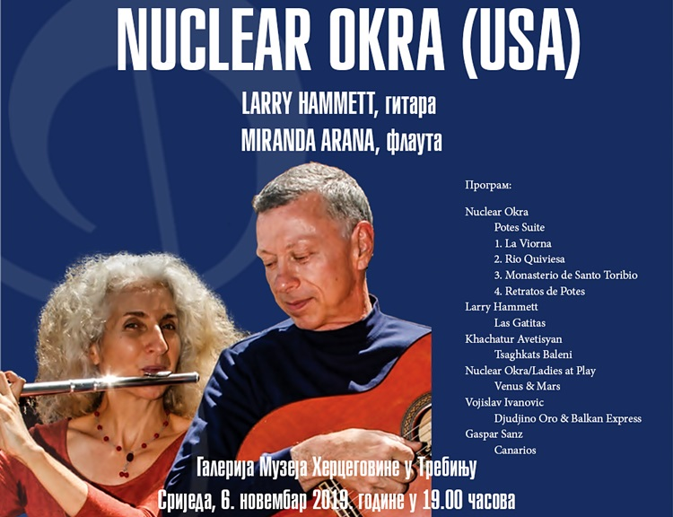 nuclear_okra_pozivnica.jpg (137 KB)