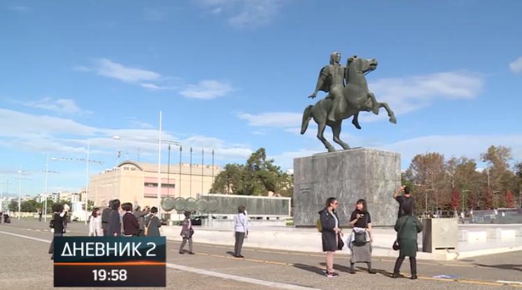 Srpska predstavljena na Forumu turizma u Solunu