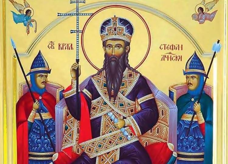 Данас празник Светог мученика Стефана Дечанског - Мратиндан