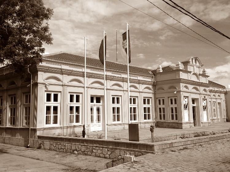 Годишњица усвајања Декларације о уједињењу Јужних Словена