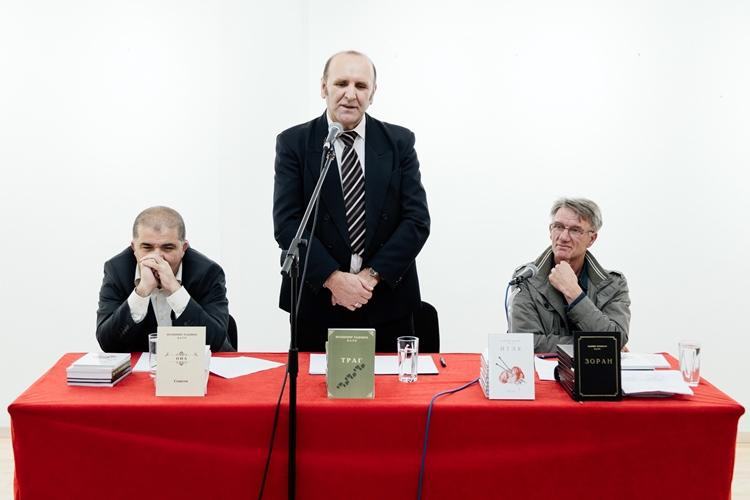Промоција књижевног стваралаштва Бранимира Бата Радовића
