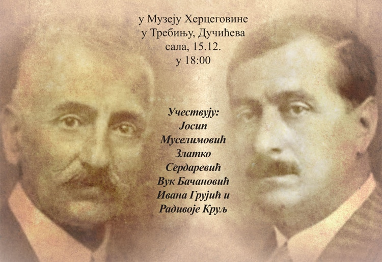 Музеј Херцеговине: Вече посвећено Алекси Шантићу
