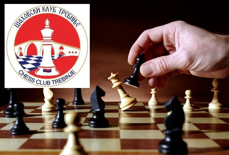 """Најава: Други шаховски меморијал """"Мирко Албијанић"""""""