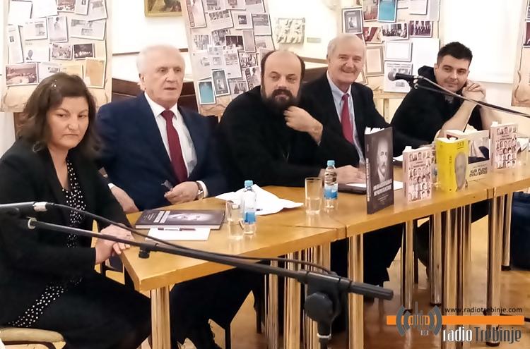 Вече посвећено Алекси Шантићу и знаменитим Мостарцима