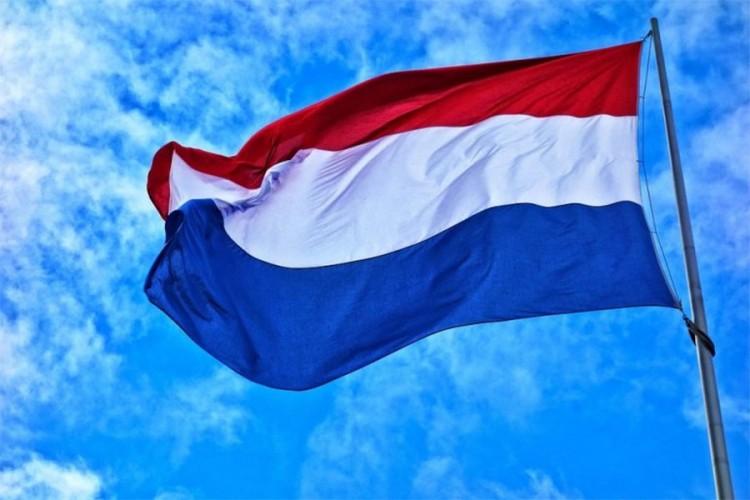 Холандија и званично више не постоји