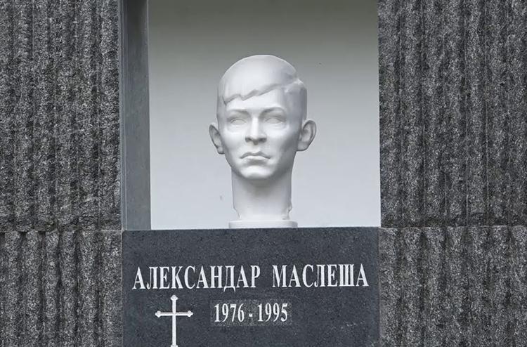 aleksandar-maslesa-spomenik.jpg (204 KB)