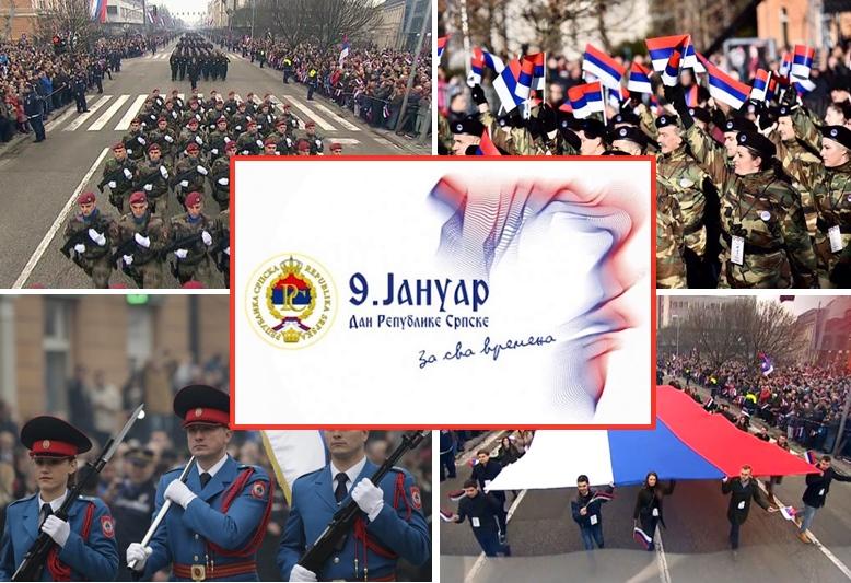Српска слави ДАН РЕПУБЛИКЕ