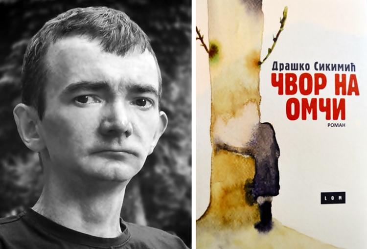 Сикимић у трци за Нинову награду