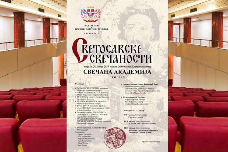 svetosavska-akademija.jpg (187 KB)