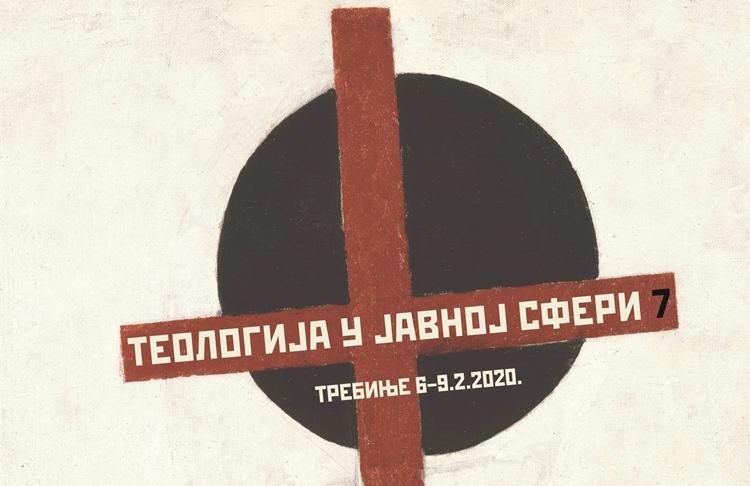 teologija-1.jpg (147 KB)