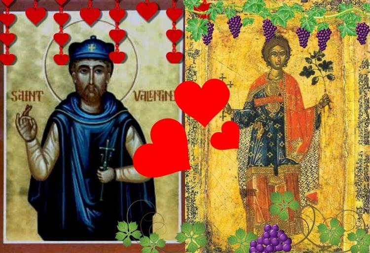 Дан заљубљених или Свети Трифун?