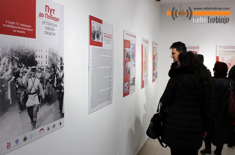 Изложба ПУТ ДО ПОБЈЕДЕ: Подсјећање на заједничку борбу против фашизма
