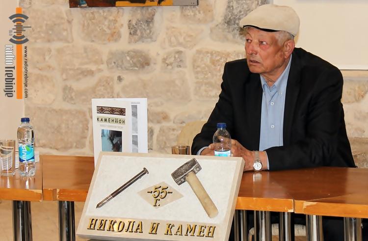 НИКОЛА ШИШИЋ И КАМЕН Првих 55 година заједно (ФОТО)