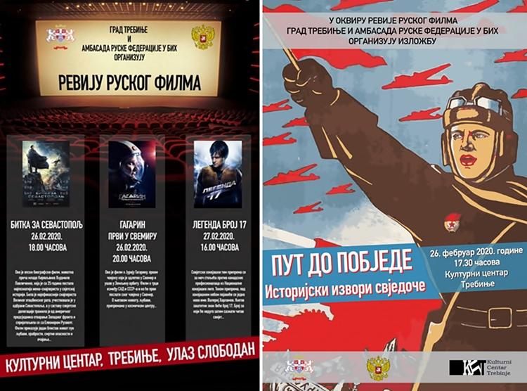 Амбасадор Иванцов у Требињу отвара филмску ревију и изложбу посвећну 75. годишњици побједе над фашизмом