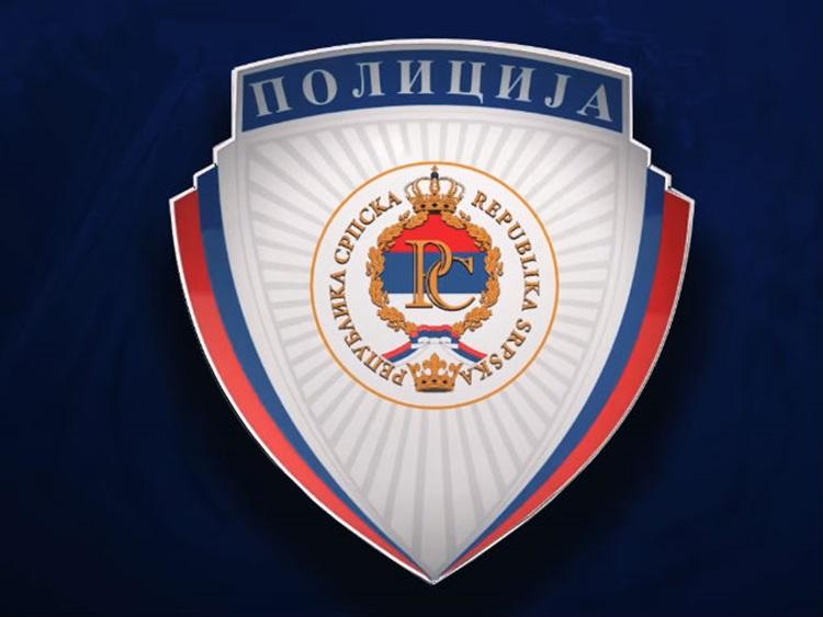 МУП: Обавјештење о селекцији кандидата за Полицијску академију