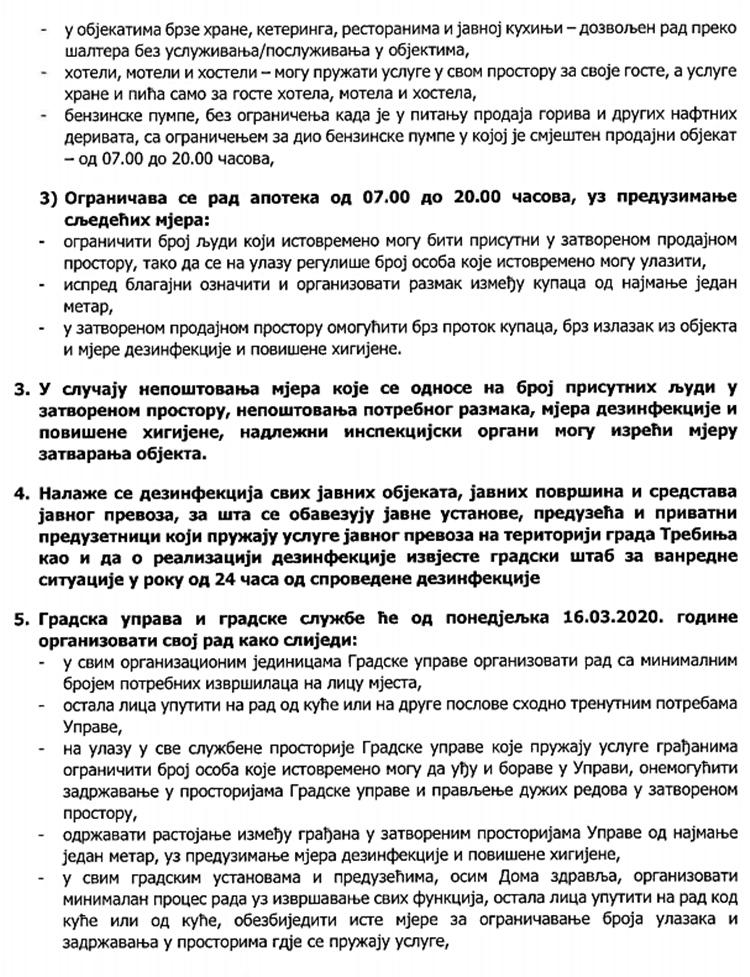 naredba-2.jpg (396 KB)