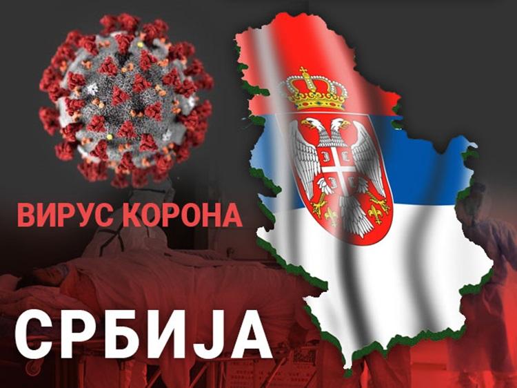 U Srbiji još 411 novih slučajeva, devetoro preminulo