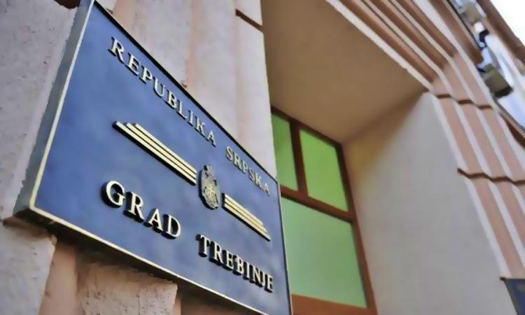 Објава ранг листе будућих стипендиста Града Требиња након пандемије