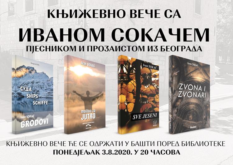 Књижевно вече са Иваном Сокачем