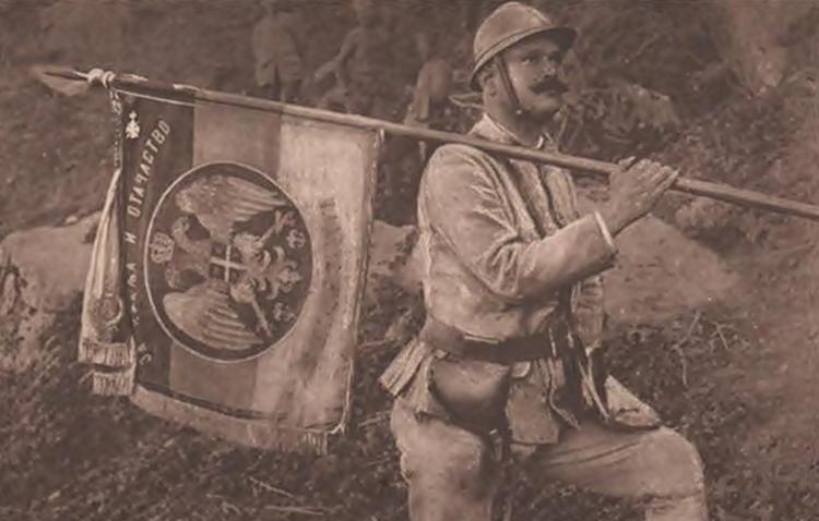 Навршиле се 102 године од пробоја Солунског фронта