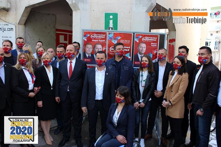 Петровић: 21 одборничко мјесто у Скупштини града