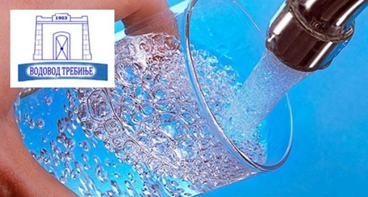 Воду за пиће не треба прокувавати