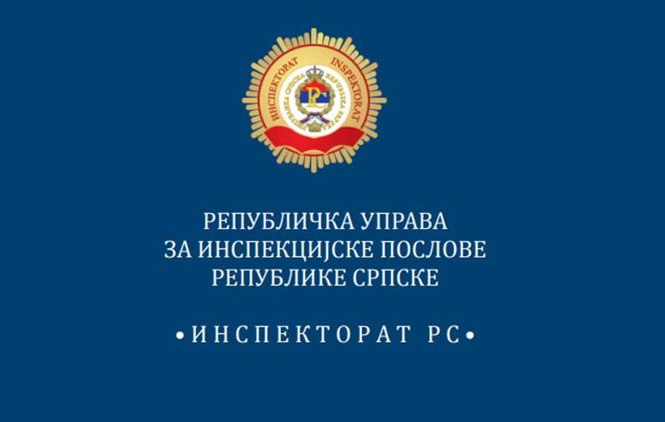 Инспекција врши појачан надзор пословних субјеката у Српској