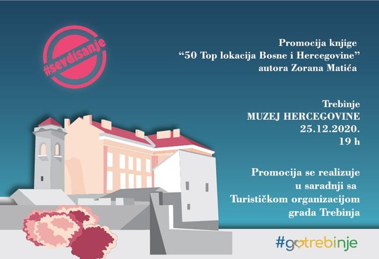 Музеј Херцеговине: Промоција књиге