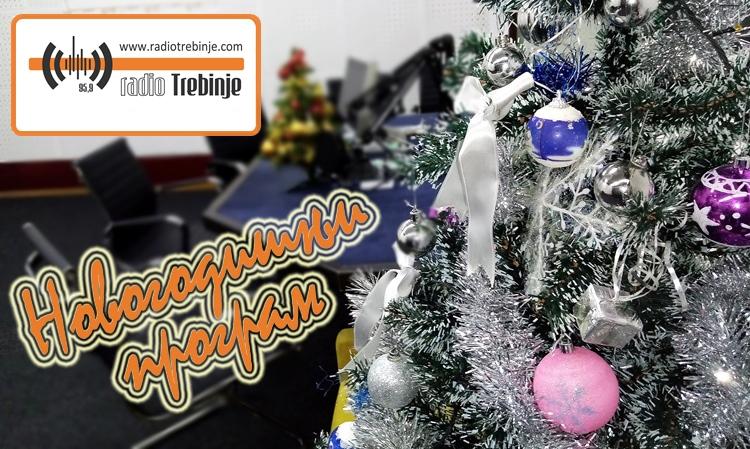 Preporučujemo: Novogodišnji program Radio Trebinja (15:30)